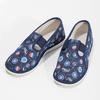 Kinder-Pantoffeln bata, Blau, 379-9012 - 16